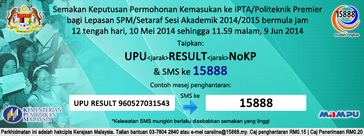 Semakan SMS: Keputusan Permohonan Kemasukan ke IPTA/Politeknik Premier bagi Lepasan SPM/Setaraf