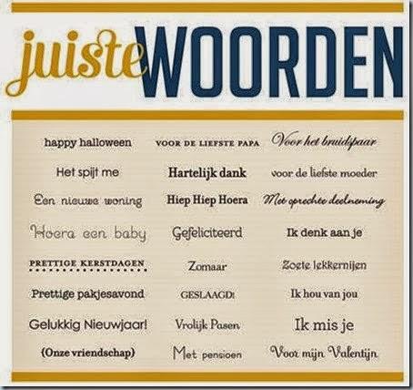 Nederlandse tekststempels