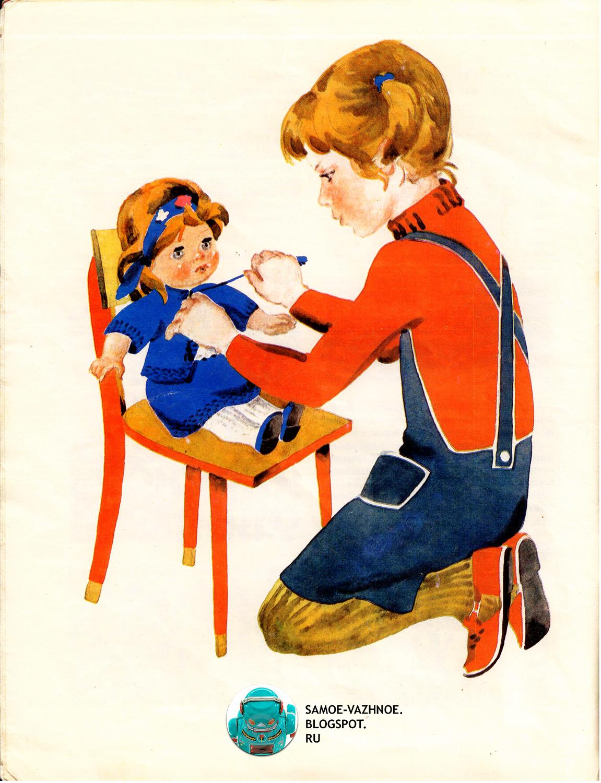Вязание для самых маленьких. Вязание малышам