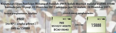 Semakan Keputusan PMR Secara SMS