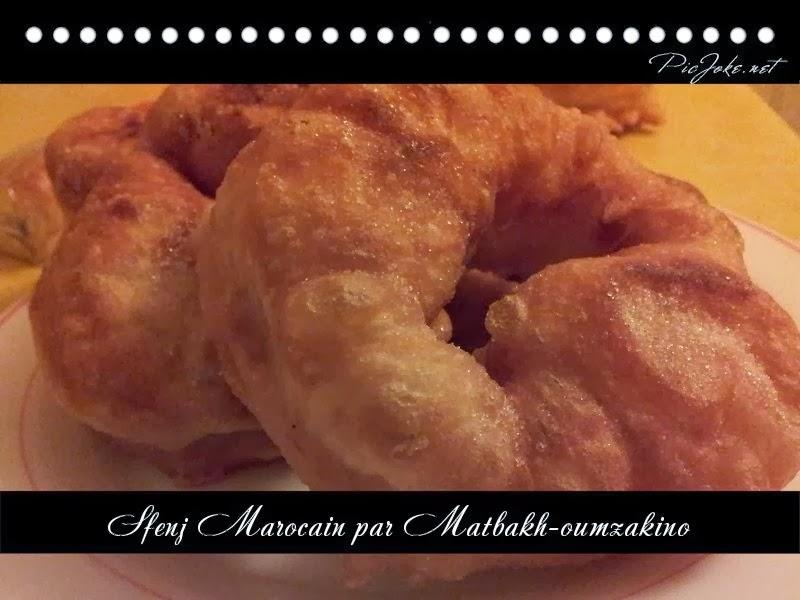 Sfenj (beignet) Marocain par matbakh-oumzakino