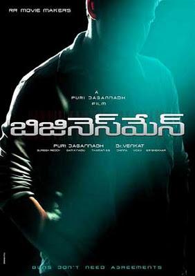 BusinessMan Telugu Movie Songs Lyrics. - Telugu   Hindi