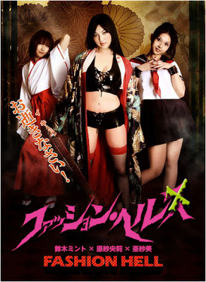 Horny House of Horror (2010) BRRip 720p Mediafire