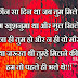 Funny Attitude Hindi Shayari Pictures for Whatsapp