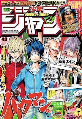 bakuman manga capitulo final fecha