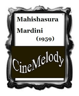 Mahishasura Mardini  Telugu Mp3 Songs Free  Download