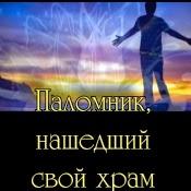 http://videobesedka.blogspot.com/2014/04/blog-post.html