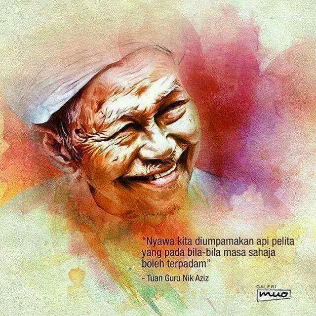 Biodata YAB Dato Bentara Setia Tuan Guru Haji Nik Abdul Aziz Nik Mat