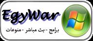 EgyWar
