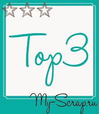 моя открыточка в топ-5