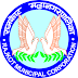 Rajkot Municipal Corporation (RMC) Anganwadi Worker And Helper Recruitment 2015