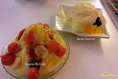 FCup Dessert - Taiwan Ice Dessert