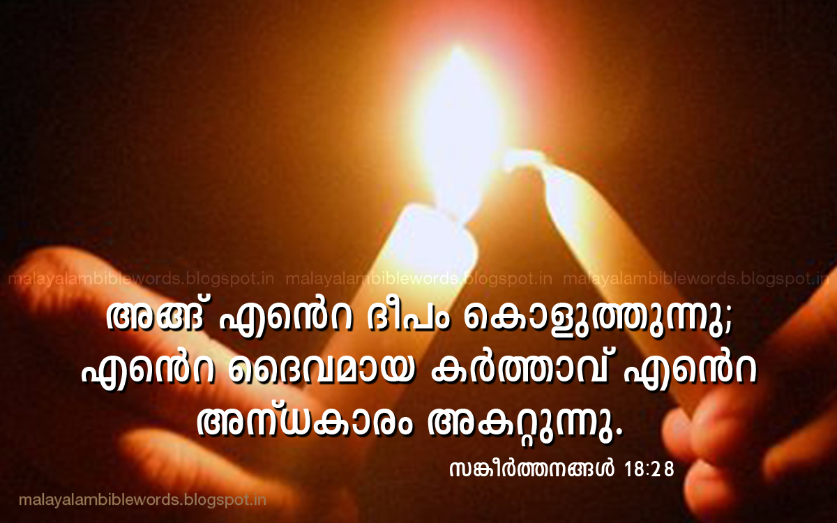 Bible Verses For Youth Bible Quotes Bible Verses Malayalam Bible Words Psalms