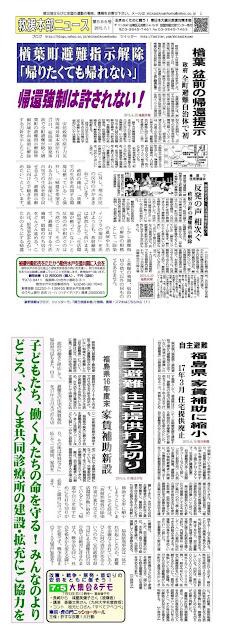 http://www.geocities.jp/shinsaikyuenhonbu/honbu586.pdf
