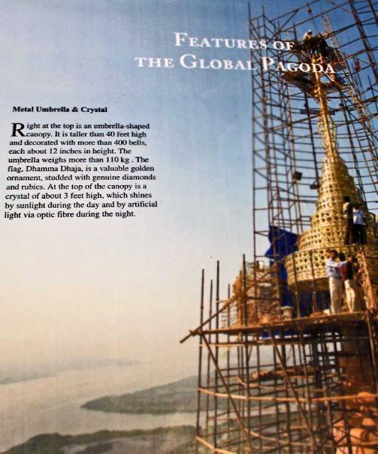 poster describing global pagoda at manori