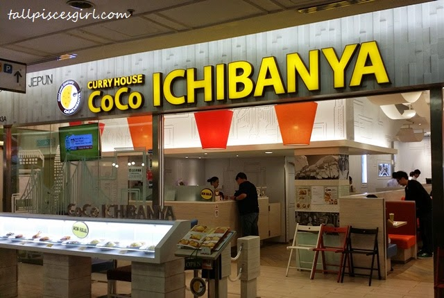 Curry House CoCo Ichibanya @ 1 Utama Shopping Centre