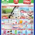 Onurex Market (14 Mart 2013) Aktüel Kampanyalı Fırsat Ürünleri - 14.03.2013