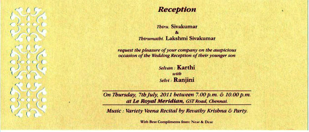 Cool stuff karthi sivakumar wedding invitation card karthi sivakumar wedding invitation card stopboris Images