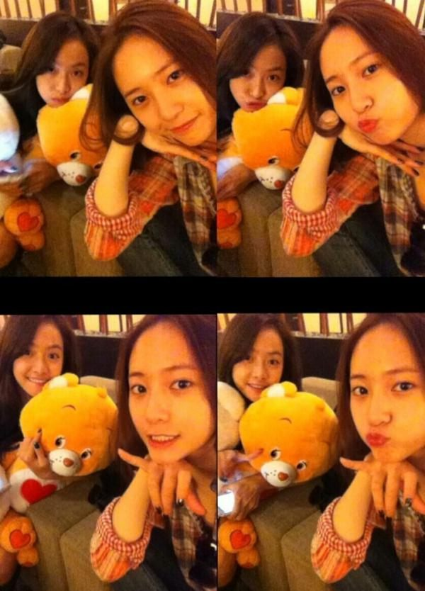 Krystal Victoria Good Morning Selca