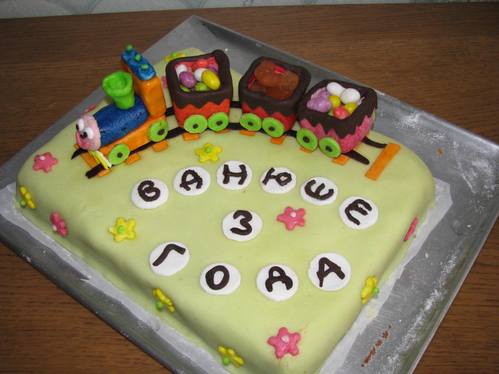 Торт из мастики на 5 лет мальчику фото своими руками