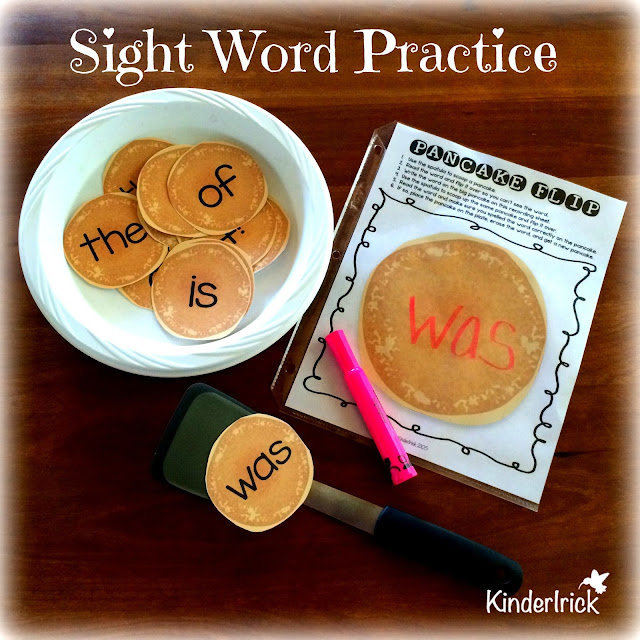 pancake flip sight word practice