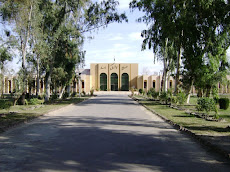 Know about Bhakkar city