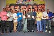 Where is Vidyabalan audio release photos-thumbnail-2