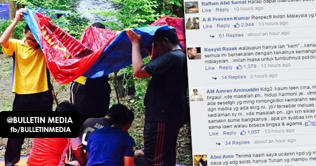 Budak Cina & India 'Payung' Rakan Melayu Tengah Solat