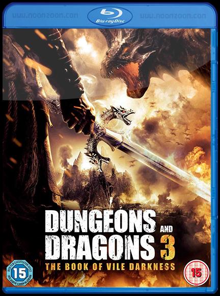 [Mini-HD] Dungeons & Dragons The Book of Vile Darkness (2012) ศึกพ่อมดฝูงมังกรบิน [720p][เสียงอังกฤษ - ไทย][บทบรรยายไทย][เสียงไทยบทบรรยายไทยดีวีดีมาสเตอร์]