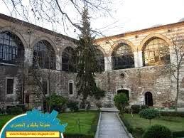 حمل وشاهد شاشة توقف ثلاثية الابعاد متحركه لمتحف الفن الاسلامى بتركيا وتجول داخله بالماوس بحجم 3.27 ميجا بايت