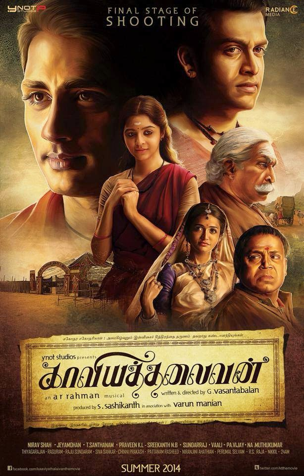 Watch Kaaviya Thalaivan 2014 Official Trailer | Siddharth, Prithviraj, Vedhicka Watch Online