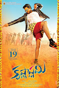 Krishnashtami Film First Look Poster-thumbnail-2