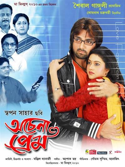 2019Bbabhi Aaja Meri Atariya New Shivani Song Dj Mohit ...