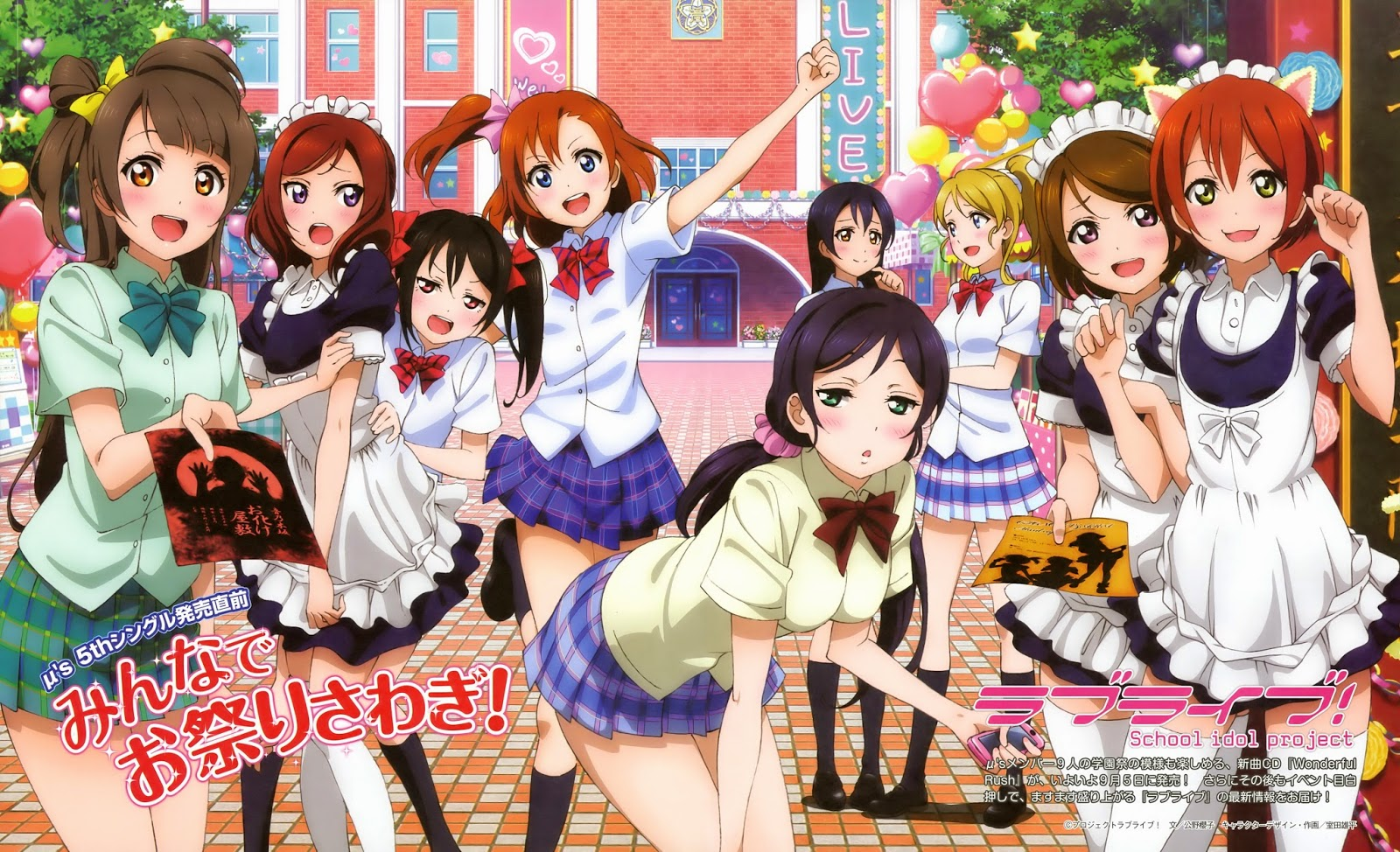 Love-Live-School-Idol-Project-image-love-live-school-idol-project ...