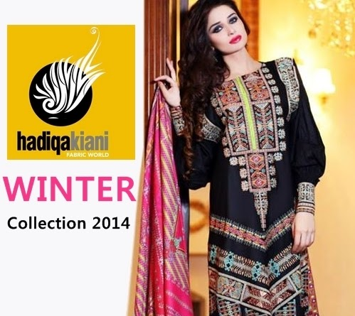 Hadiqa Kiani Winter Collection 2014-15