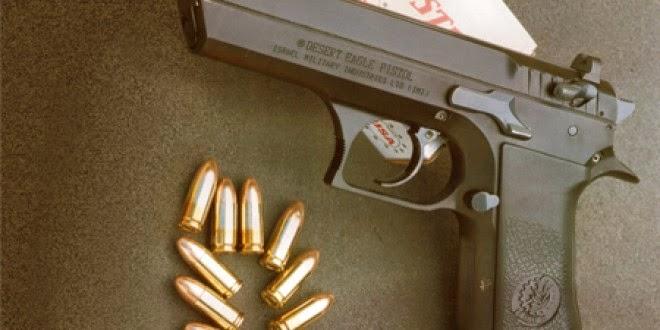 في الرويسات:مسلّحان في محيط معمل الإسمنت!