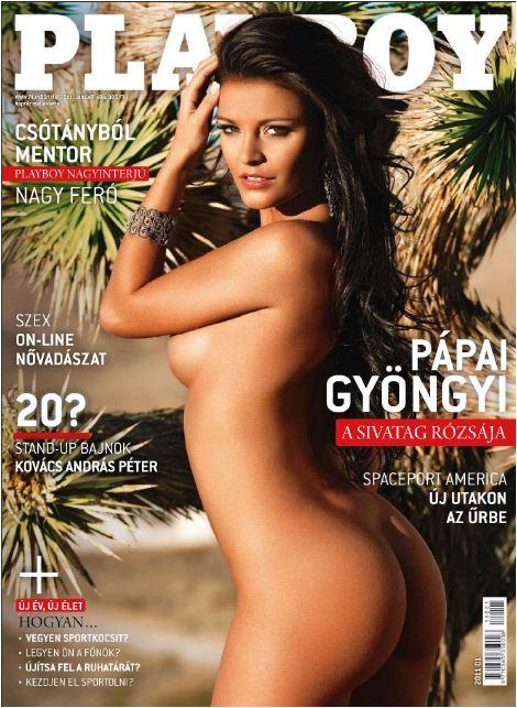 Видео журналы с голыми