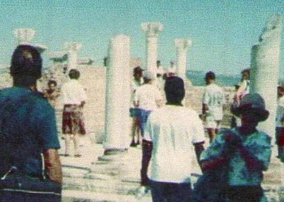 Ephesus, 1994