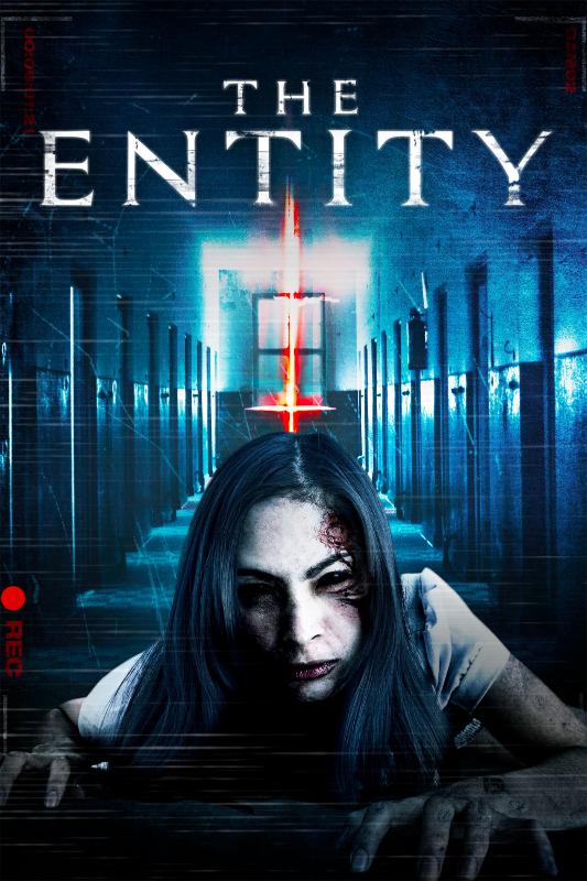 an entity