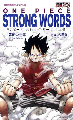 One Piece News_large_ONEPIECESTRONG_WORDS