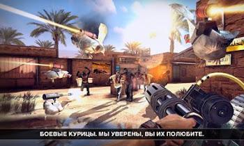 6_dead_trigger_2.jpg