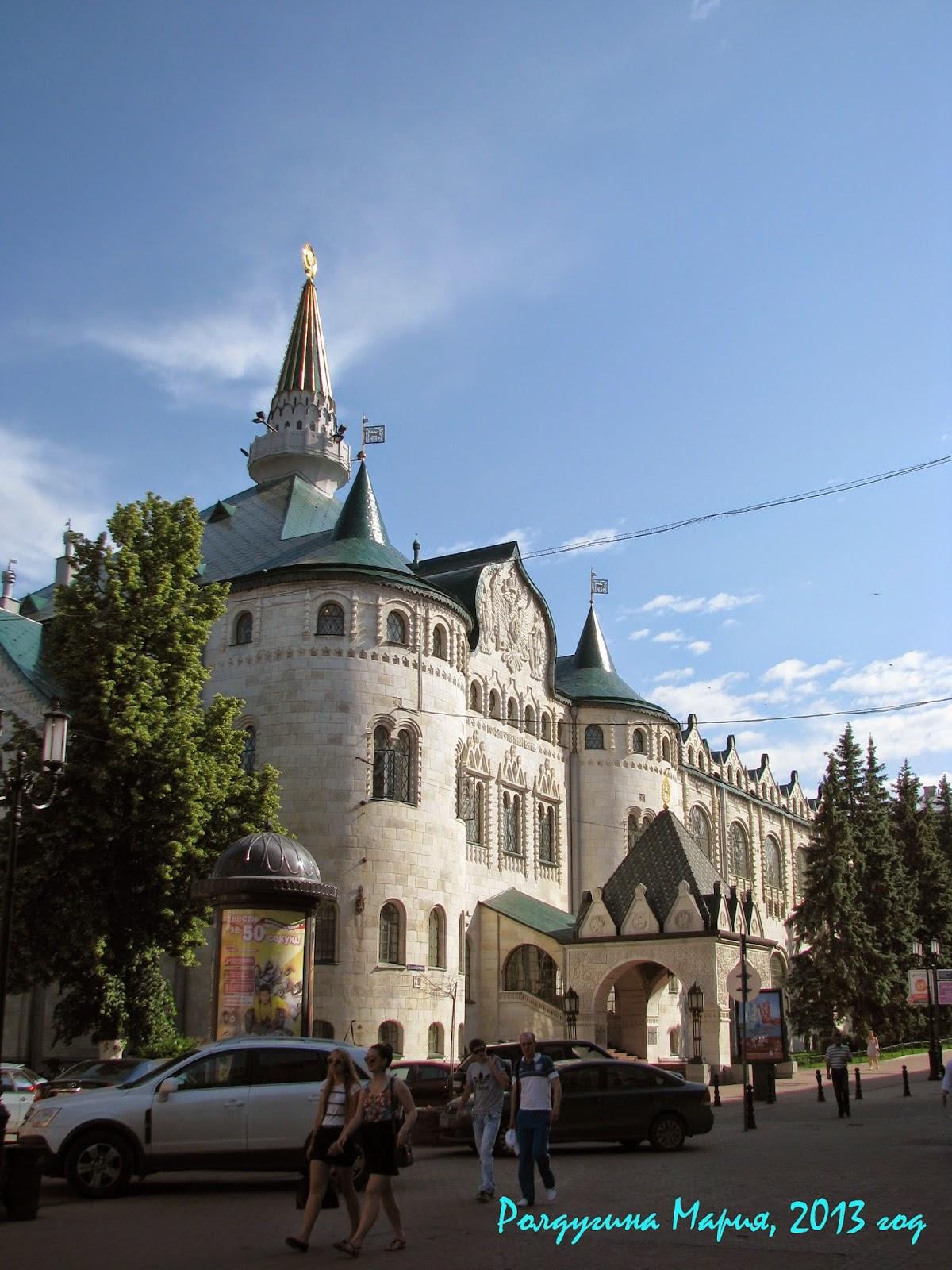 Нижний Новгород ЦентроБанк