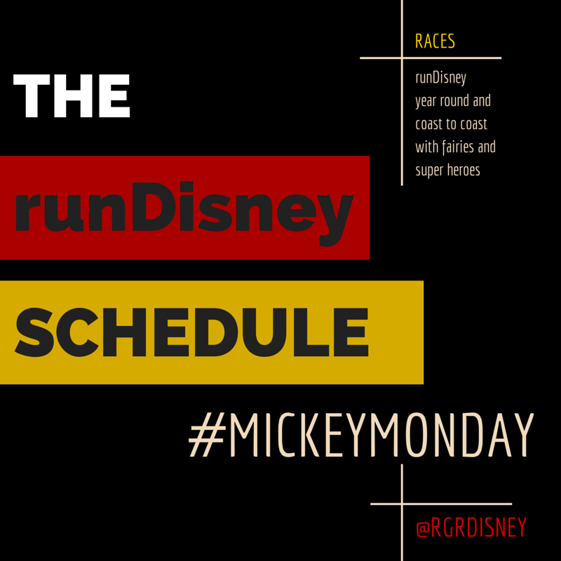 runDisney Schedule