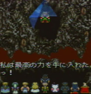 Kefka: so badass he hollowed out Pyramid Head and made himself a tent.