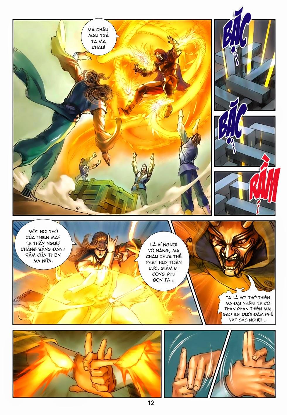 Thần Binh Tiền Truyện 4 - Huyền Thiên Tà Đế chap 5 - Trang 12