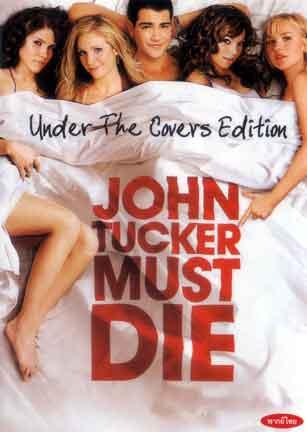John Tucker must die   John-Tucker-Must-Die
