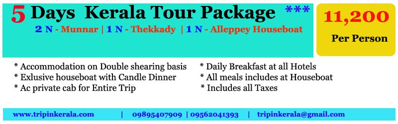 Kerala Tour Package - Simple to tour