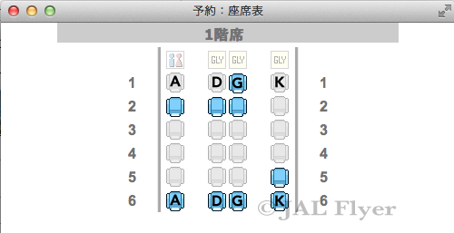 The new JAL SKY SUITE 767 (SS6) Business Class cabin seat map