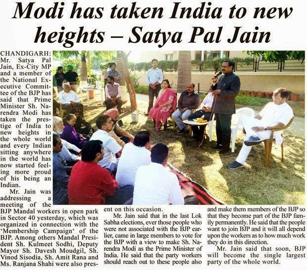Modi has taken India to new heights - satya Pal Jain