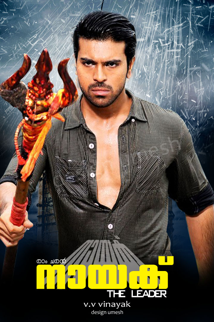 Umeshvfc Ram Charan Nayak Movie